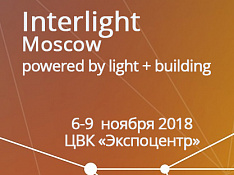 Citi–el на Interlight Moscow powered by Light + Building 2018